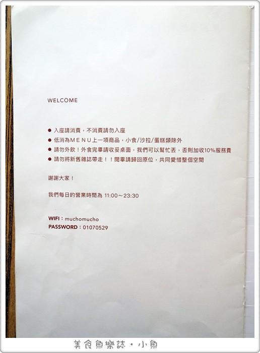 DSC01884