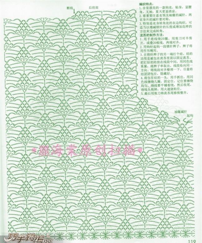 0196_71101_b6f0e930_XL (5)