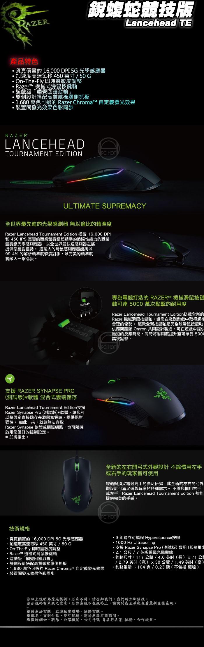 Razer Lancehead Ambidextrous Wireless Gaming Mouse