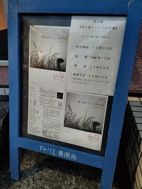 2017-05-25_10-05-36