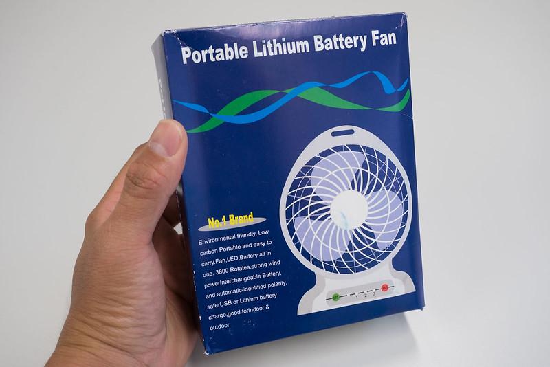 portable_fan-1