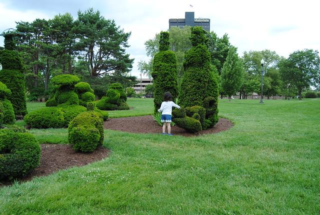 Topiary Park, Columbus, Ohio