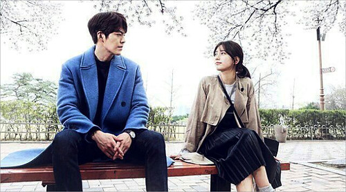Uncontrollably Fond: Sinopsis del Dorama