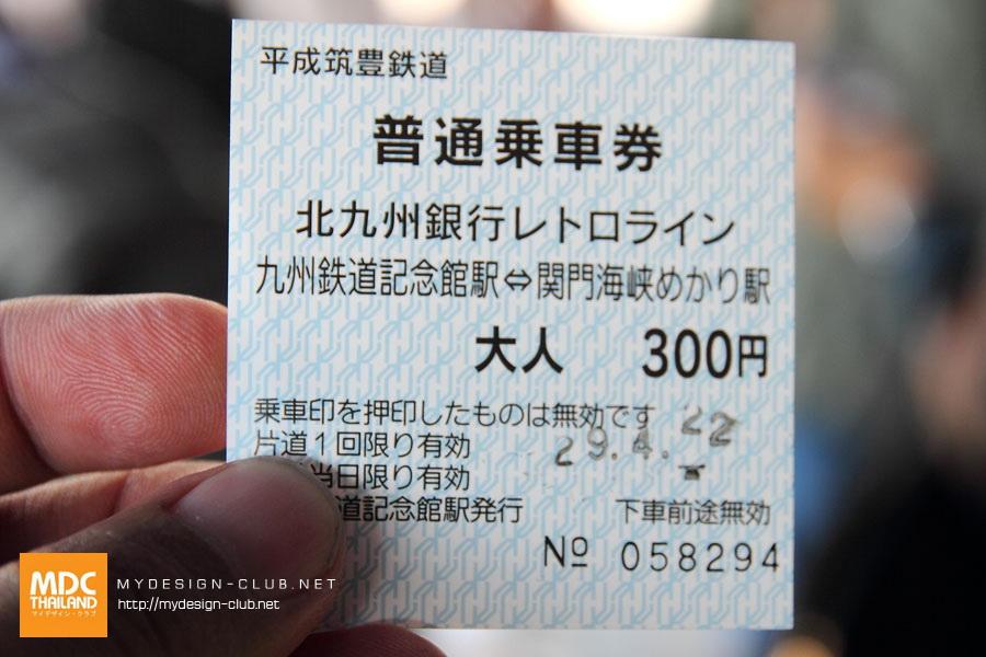 Mojiko Retro Train Shiokaze_10