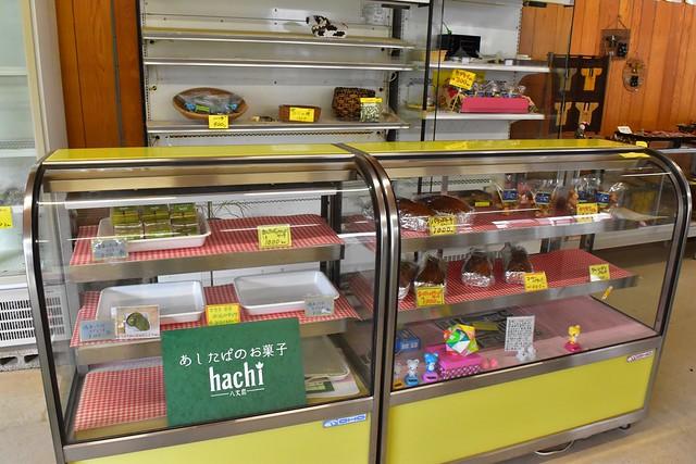 八丈島・農産物直売所「えこ・あぐりまーと」の明日葉のお菓子