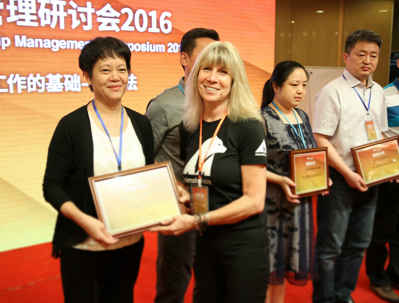 Award ceremony in the symposium to encourage government's human dog ownership management work in China. 谢罗便臣女士为深圳市福田区城管局黄主任颁奖