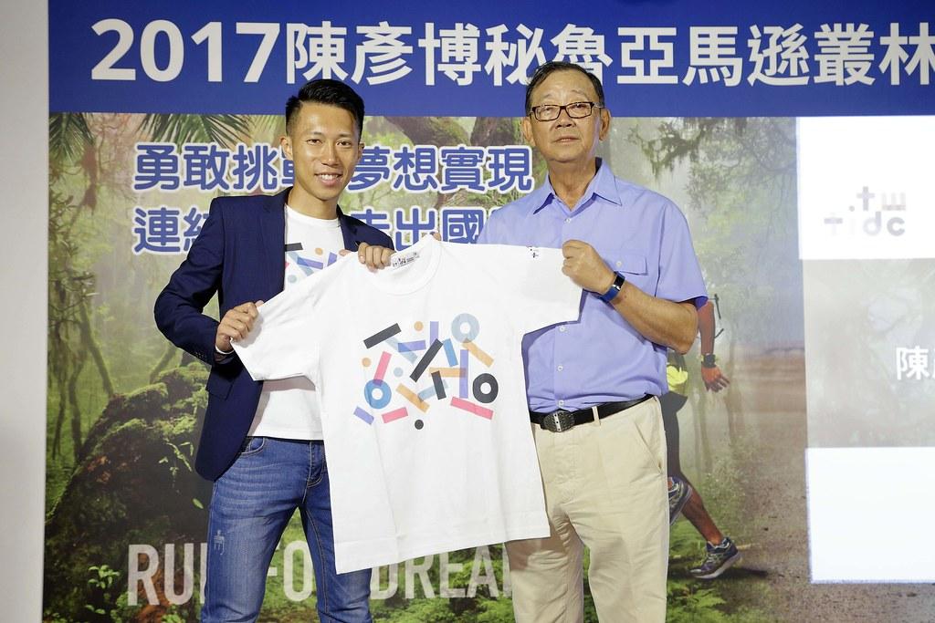 陳彥博(圖左)與台開集團董事長邱復生。(TIDC台灣創新公司提供)