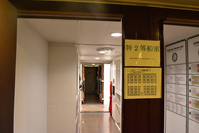 橘丸 特二等船室入口