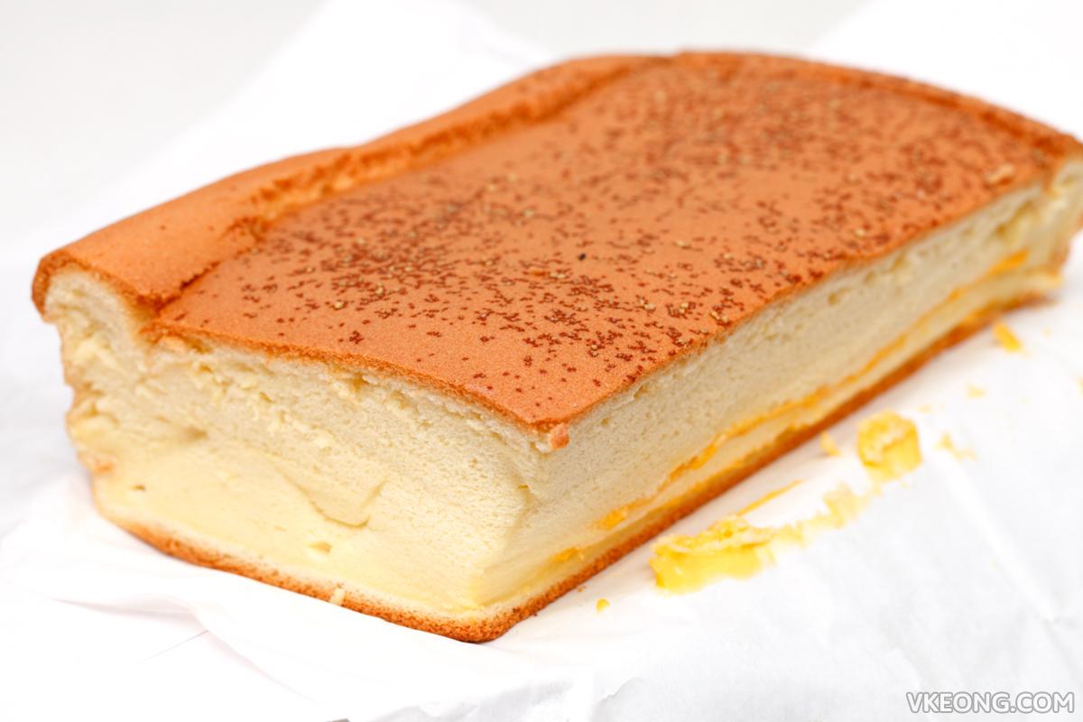 Taiwan Original Cake Cheese Flavor Cake