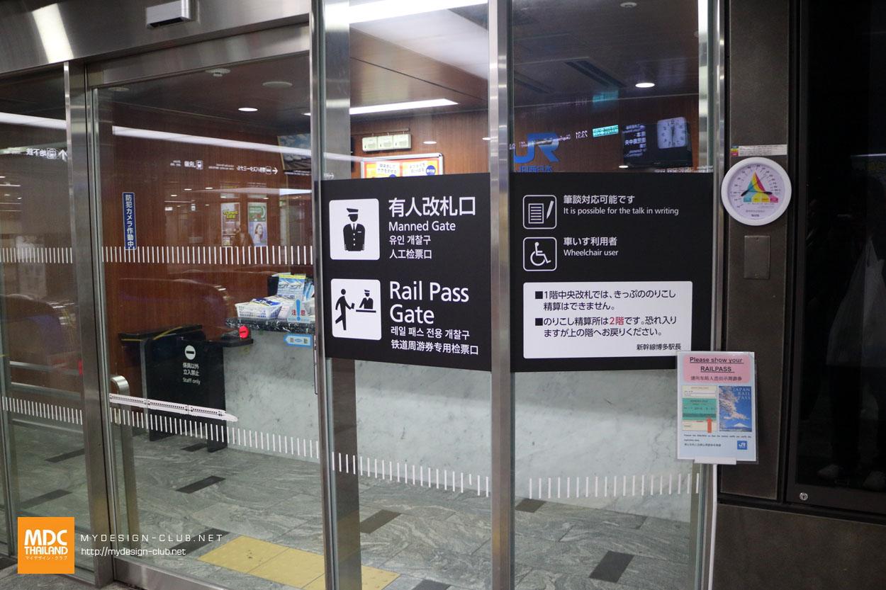 MDC-Japan2017-0429