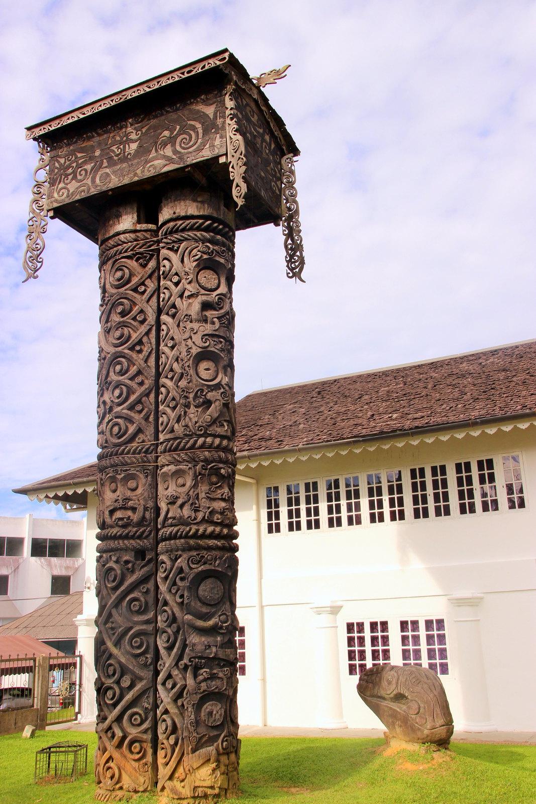 Kuching Museum