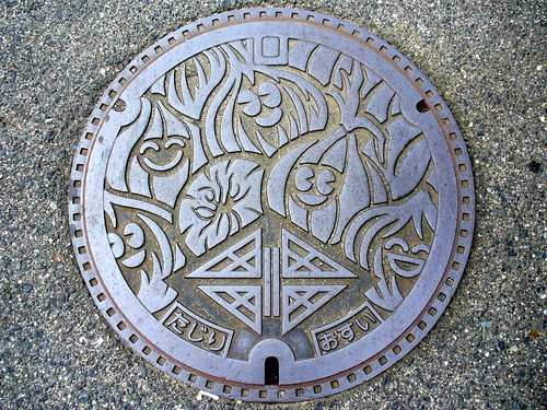Tajiri Osaka, manhole cover (大阪府田尻町のマンホール)