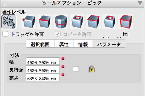 スクリーンショット 2017-06-11 11.35.16