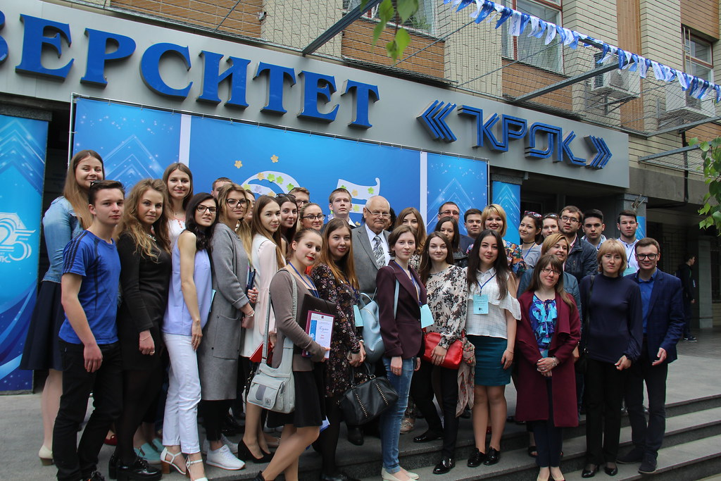 Всеукраїнська студентська олімпіада / 19-20.05.2017