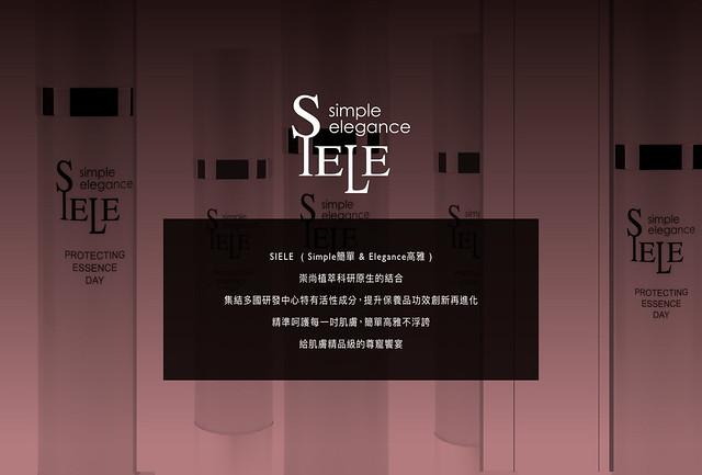 肌因智妍夜間修護精華-07
