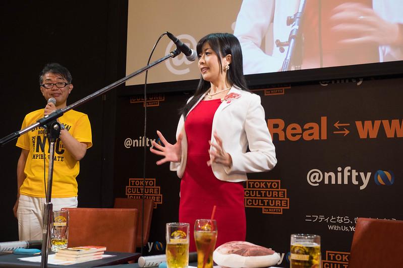niku_beer_diet_vol2-30