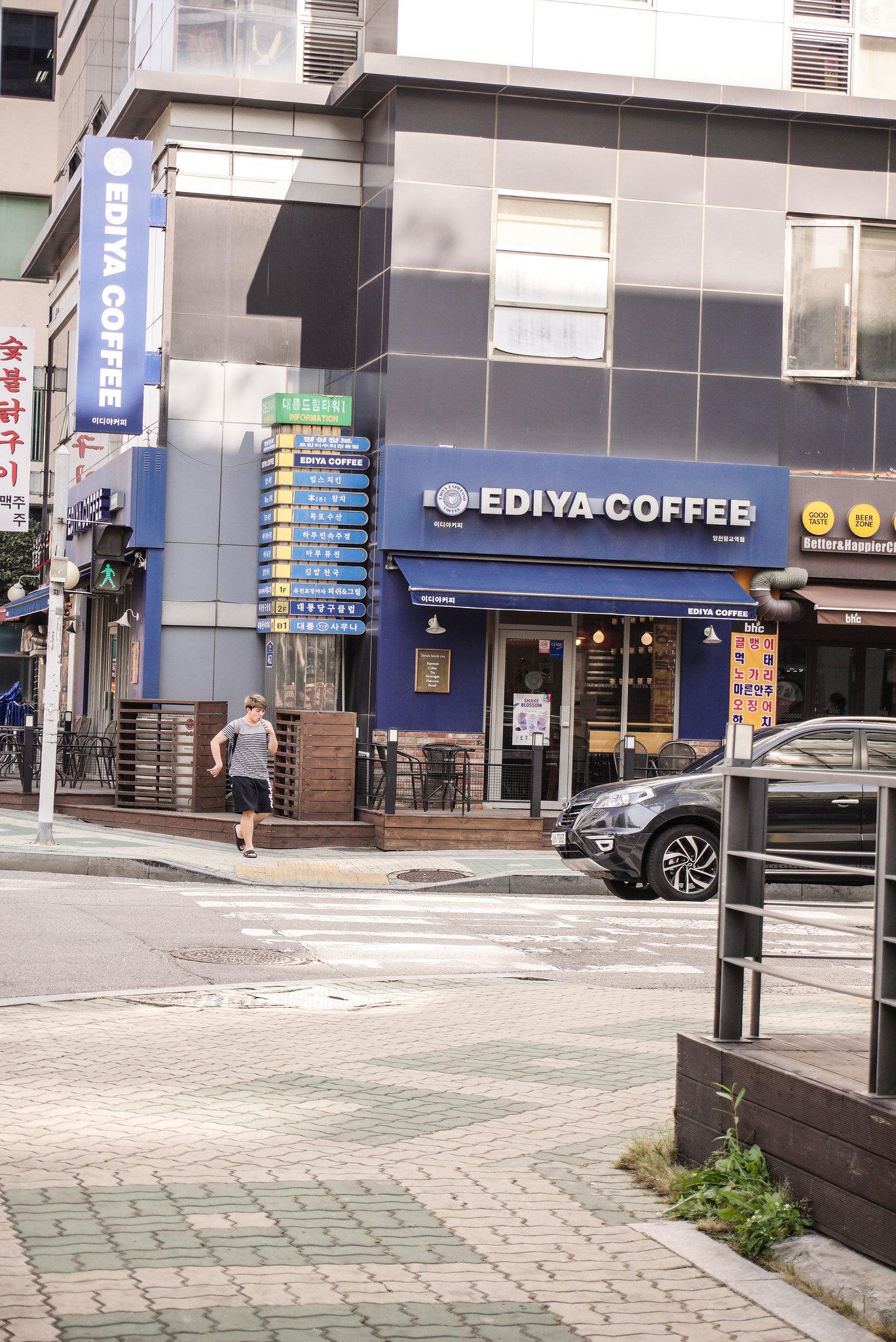Yangcheon Hyanggyo
