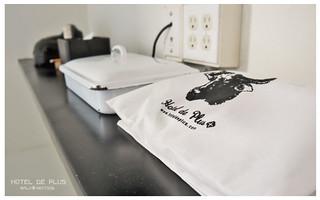 hoteldeplus-13