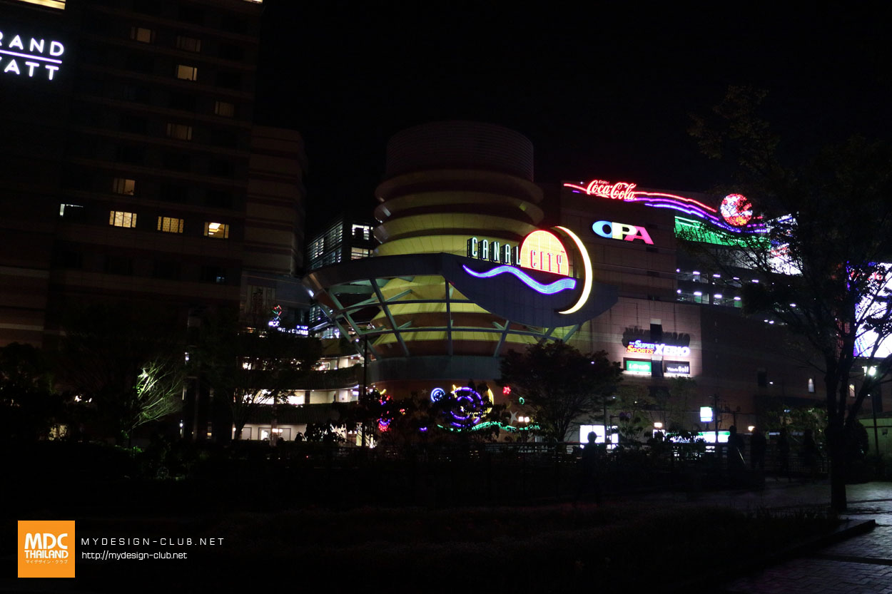 MDC-Japan2017-0211