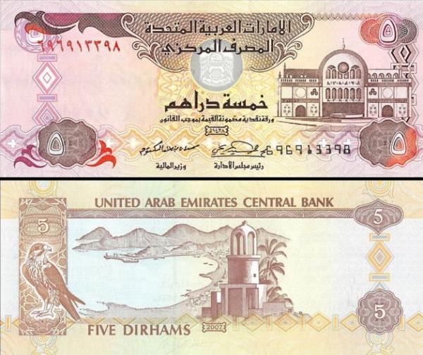 5 Dirhamov Spojené Arabské Emiráty 2007, P19d