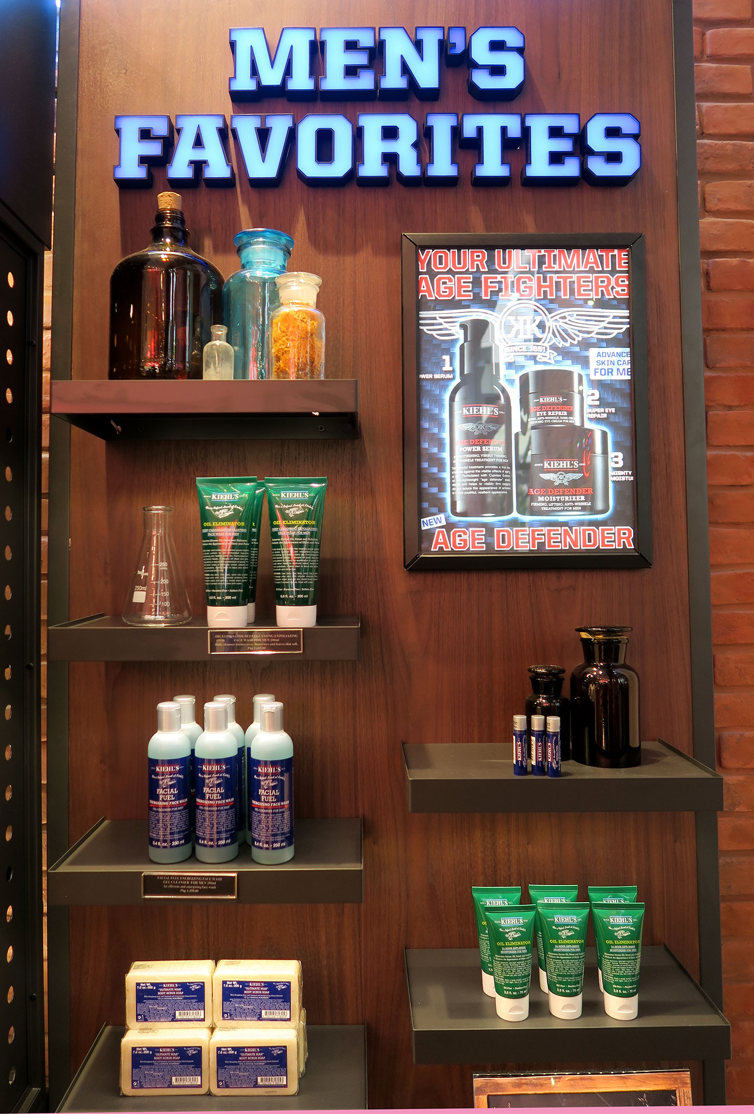 5 Kiehl's Store of the Future - Power Serums - Midnight Recovery - She Sings Beauty by Gen-zel