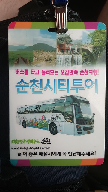 Suncheon City Tour (2)