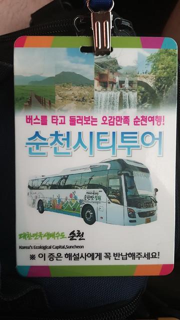 Suncheon City Tour (2)