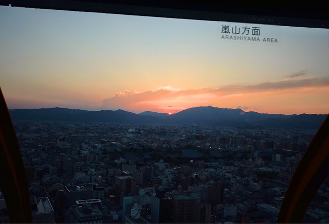 kyoto tower sunset