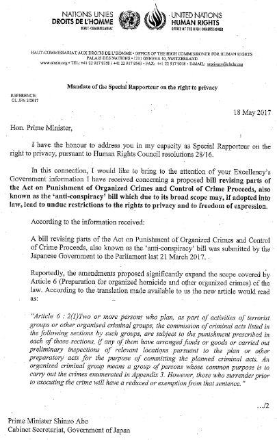 「Mandate of the Special Rapporteur on the right to privacy」(1/5)