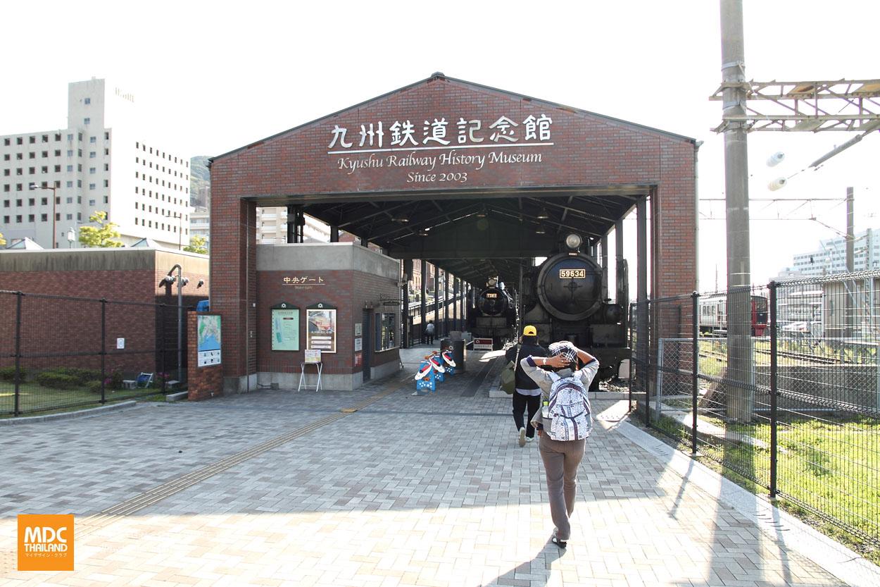 MDC-Japan2017-0164