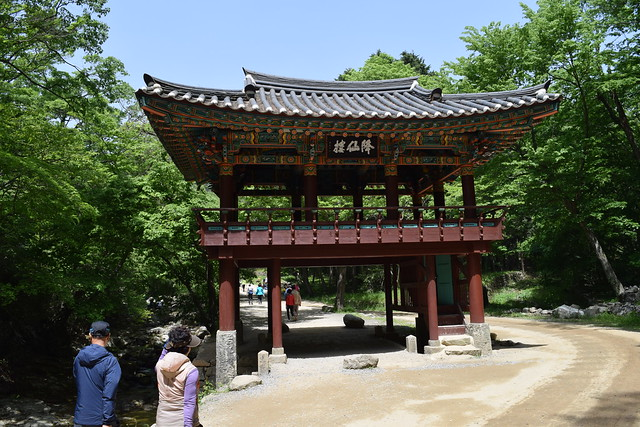 Seonamsa Temple (30)