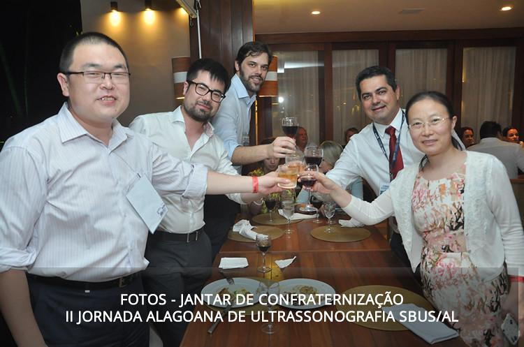 Jantar de Confraternização II Jornada SBUS /AL 2017
