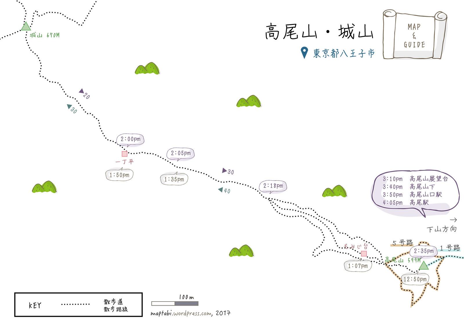 takaosan_map2