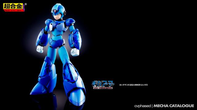 Giga Armor Series Rockman X