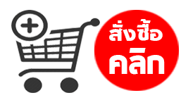 เช็คราคา Royal Canin Mini Junior 15kg