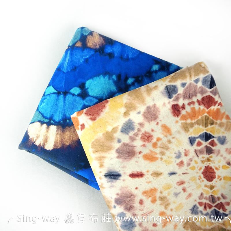 布學盒裝牛津布數位印花布(3尺)-手染大圓 手工藝DIy拼布布料 SW00500-12