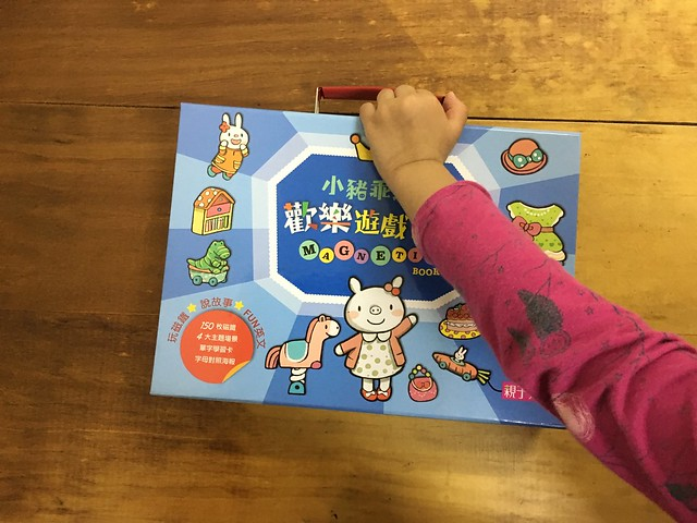 有提把可以拎著就走@小豬乖乖的歡樂遊戲寶盒