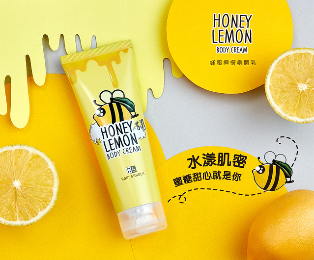 RoofGarden蜂蜜檸檬身體乳-01