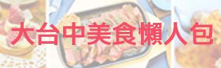35214073956 503de7d8df - 青海路上韓國老闆開的韓式料理,除了專賣比較少見的牛排骨湯飯,還有家常韓式餐點~