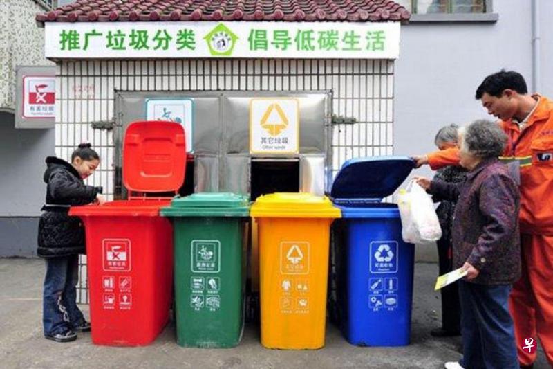 垃圾分類可以引導居民養成綠色生活、綠色消費的習慣。圖片來源:weibo