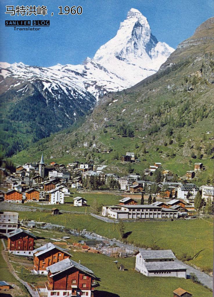 战后的瑞士09