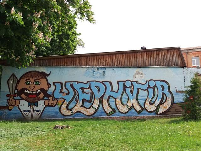 Чернігів: місто, де кожен розповість свою маленьку легенду