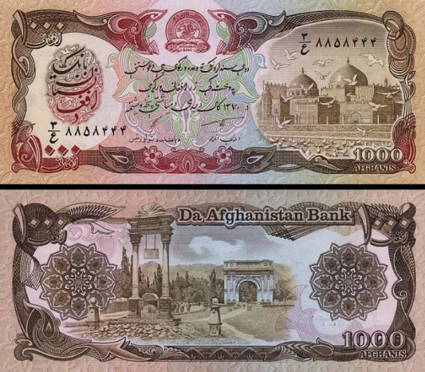 1000 afgánskych afghání Afganistan 1991, P61c