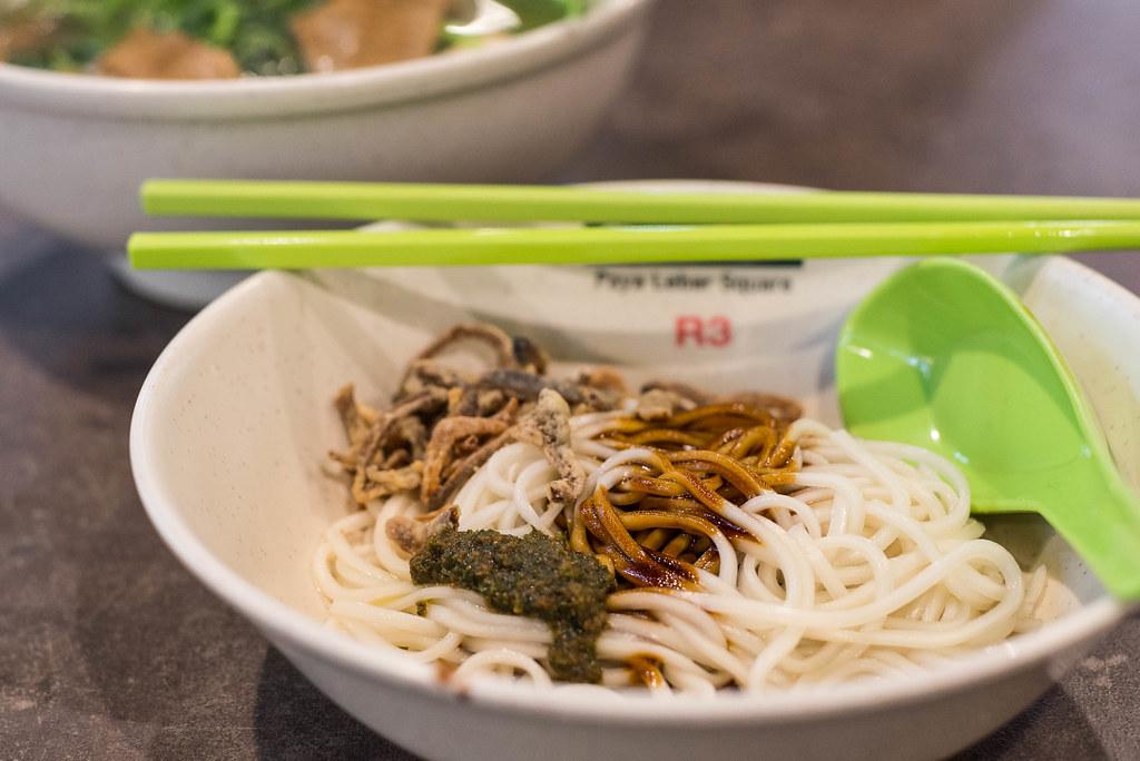 Ban Mian: Xuan Miao Vegetarian Dry Umian Noodles