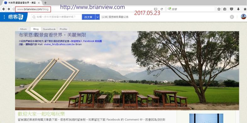 brianview_com