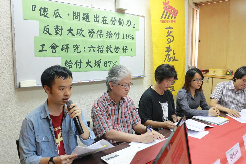 高教工會召開記者會公布勞保年金改革研究報告。(圖片來源:高教工會提供)