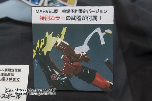 Marvel_E_DP-23
