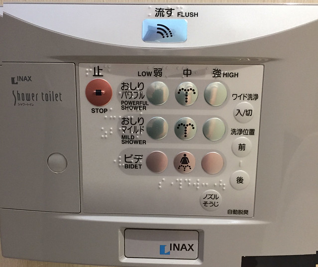 Toilet controls on my Japanese toilet