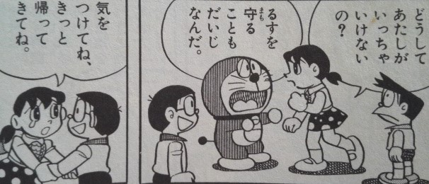 田嶋陽子に怒ってもらいたい