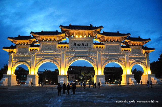 The Main Gate of CKS Memorial Hall Taipei